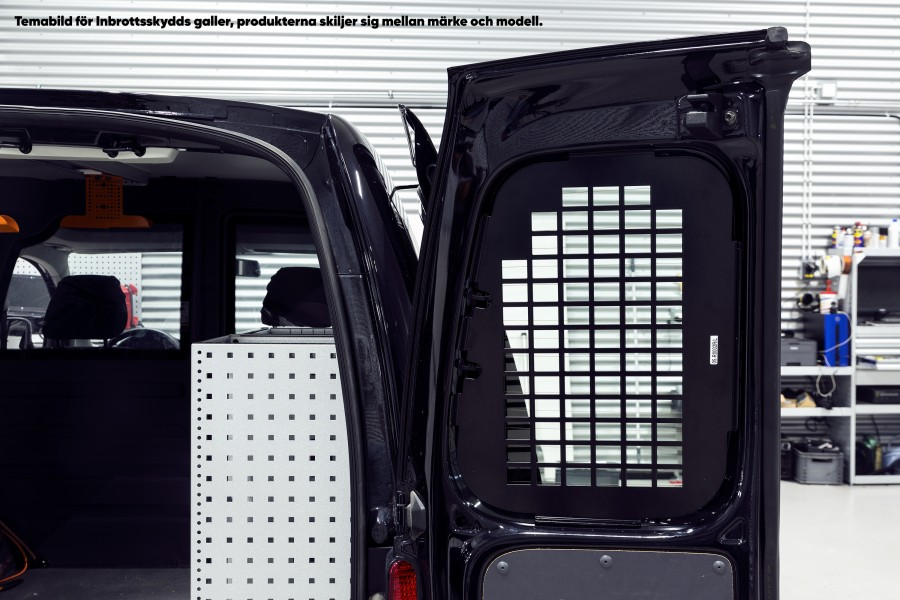 grille anti effraction porte lat rale pour partner berlingo. Black Bedroom Furniture Sets. Home Design Ideas